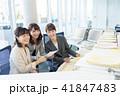 ビジネスウーマン オフィス 受付 ビジネス イメージ 41847483