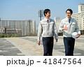 ビジネスマン 作業員 男性の写真 41847564