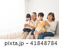 家族 子供 三世代の写真 41848784