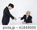 ビジネスマン 実業家 会社員の写真 41849000