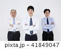 ビジネスマン 実業家 会社員の写真 41849047