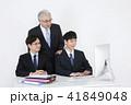 会社員 コンピュータ コンピューターの写真 41849048