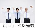 ビジネスマン 実業家 会社員の写真 41849053