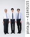 ビジネスマン 実業家 会社員の写真 41849155