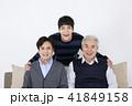 おとうさん 父さん 父親の写真 41849158