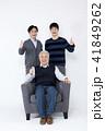 椅子 チェア いすの写真 41849262