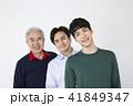 おとうさん 父さん 父親の写真 41849347