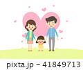 イラスト 挿絵 子のイラスト 41849713