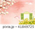 フラワー 花 景色のイラスト 41849725