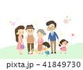 Vector - Enjoy spring season with happy family illustration 003 41849730