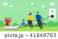 エコフレンドリー エネルギー 環境保全のイラスト 41849763