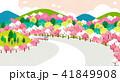 イラスト イラストレーション 挿絵のイラスト 41849908