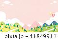 森林 林 森のイラスト 41849911