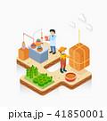 農業 農耕 栽培のイラスト 41850001