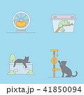 Vector - Pet's daily life, various companion animals vector illustration 005 41850094