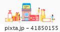 のぼり バナー モバイルのイラスト 41850155
