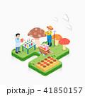 農業 農耕 栽培のイラスト 41850157