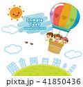 気球で空を飛ぶ子供たち 41850436