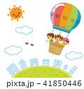 気球 子供 子供たちのイラスト 41850446