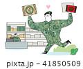 軍 陸軍 韓国のイラスト 41850509
