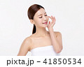 RF photos - beauty portrait of a young woman isolated on white background, concept for health and skin care. 051 41850534