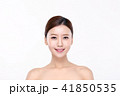 RF photos - beauty portrait of a young woman isolated on white background, concept for health and skin care. 018 41850535