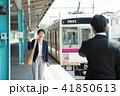 ビジネスウーマン 駅 ビジネスマンの写真 41850613