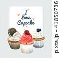 カップケーキ ケーキ マフィンのイラスト 41850736