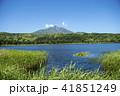 利尻礼文サロベツ国立公園 オタトマリ沼 利尻山の写真 41851249