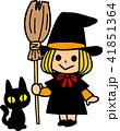 魔法使いの女の子 41851364