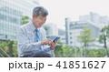 携帯 携帯電話 男の写真 41851627
