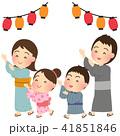 盆踊り 家族 浴衣のイラスト 41851846