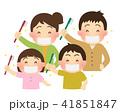 歯磨きをする家族のイラスト 41851847