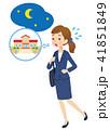 送迎 遅刻 ビジネスウーマンのイラスト 41851849