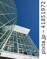 ビル 建築物 空の写真 41851972