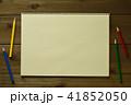 スケッチブック(色鉛筆) 41852050