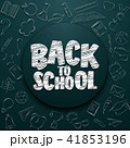 バックトゥスクール スクール 学校のイラスト 41853196