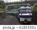 EF210桃太郎によるガソリン輸送列車 41853301