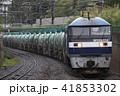 EF210桃太郎によるガソリン輸送列車 41853302