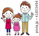 家族 ベクター ファミリーのイラスト 41853494