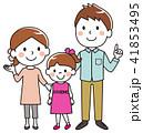 家族 ベクター ファミリーのイラスト 41853495