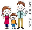 家族 ベクター ファミリーのイラスト 41853496