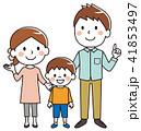 三人家族 男の子 41853497