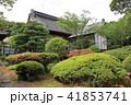 蚶満寺 庭園 41853741