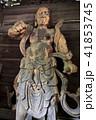 蚶満寺 41853745
