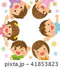 輪になる子供たち 41853823