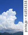 雲 入道雲 積乱雲の写真 41854338