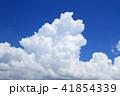雲 入道雲 積乱雲の写真 41854339