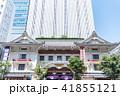 歌舞伎座 41855121