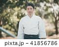 Aikido 41856786